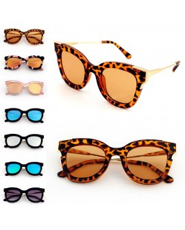 Anti-UV Fashion Kids Sunglasses